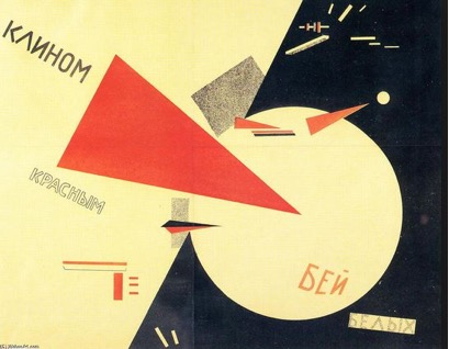 Beat the Whites with the Red Wedge El Lissitsky lithograph 1919